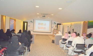 وادي السيلكون يشهد منافسة بين الشركات الناشئة السعودية