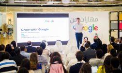 """إطلاق برنامج """"مهارات من Google"""" لتطوير المهارات الرقمية في العالم العربي"""