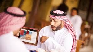 فرص وظيفية أمام الشباب السعودي في المنطقة الشرقية