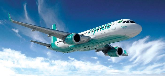 طيران ناس يوقّع اتفاقية بقيمة 6.3 مليار دولار مع شركة CFM الدولية