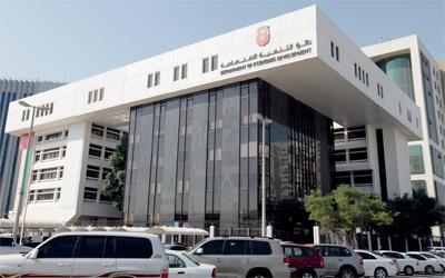 اقتصادية أبوظبي تدعم الشركات الناشئة في مجال البترول