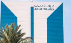 غرفة دبي تدعم المشاركين والمتأهلين لمسابقة رواد الأعمال الذكية