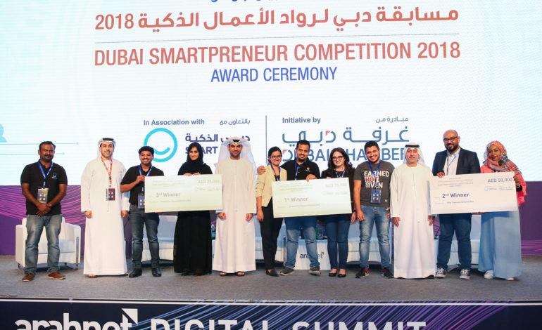 """3 فائزين في الدورة الثالثة من مسابقة """"دبي لرواد الأعمال الذكية"""