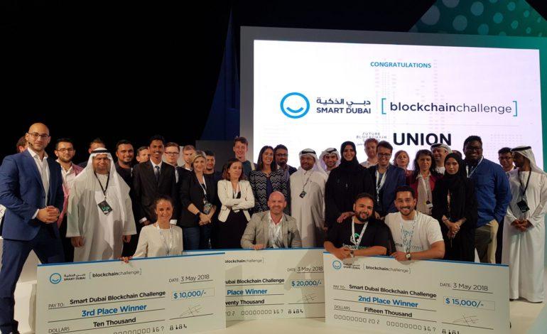 دبي الذكية> تصنف <كوديكس بروتوكول> واحدة من أفضل ثلاثة مشاريع واعدة على البلوكتشين