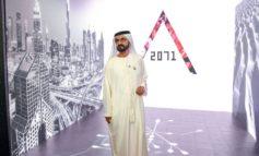 """تعاون بين """"منطقة 2071"""" و""""إس إيه بي"""" لتحقيق التميز في القطاع الحكومي الإماراتي"""