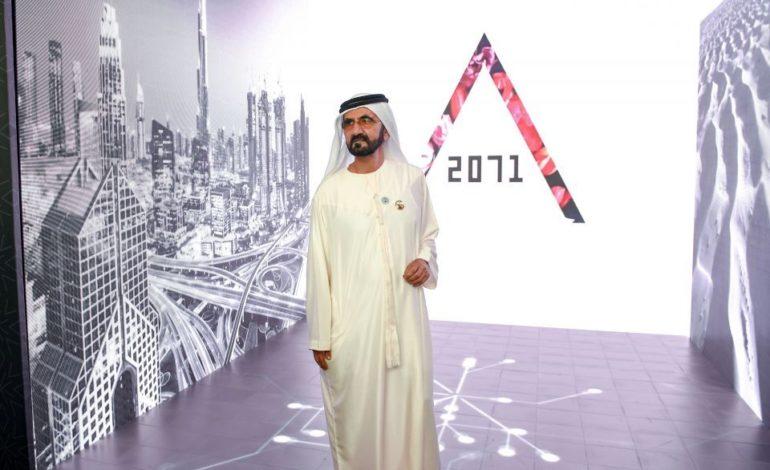 """تعاون بين """"منطقة 2071″ و""""إس إيه بي"""" لتحقيق التميز في القطاع الحكومي الإماراتي"""