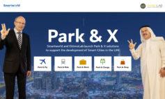 """""""سمارت ورلد"""" و""""إكينولاب"""" أطلقا حلولPark & X لدعم نمو المدن الذكية"""