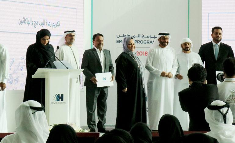 """مسابقة هاكاثون الإمارات برعاية """"جيمني للتطوير العقاري"""" لتشجيع الأجيال القادمة على الإبداع"""