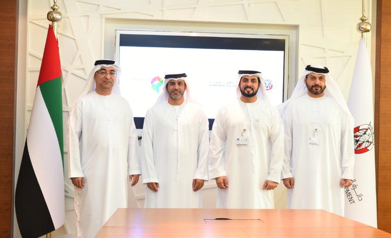 """اقتصادية أبوظبي توقع اتفاقية تعاون مع """"جمعية رواد الأعمال الاماراتيين"""