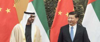 الإمارات تقايض الدرهم مقابل اليوان في خطوة لزيادة التجـارة مع الصين