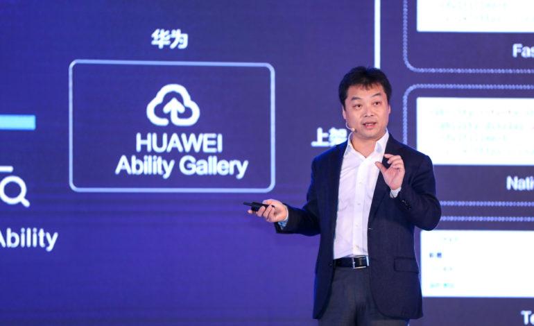 كبار شركاء هواوي من المنطقة يحضرون مؤتمر الشركاء والمطورين في بكين