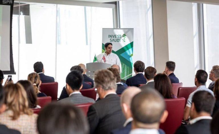 """""""هيئة الاستثمار"""" تدعم المبتكرين وروّاد الأعمال في لندن"""
