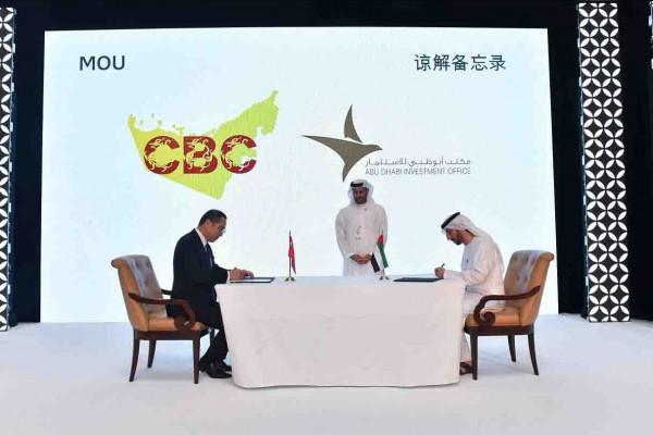 """مكتب أبوظبي للاستثمار يوقع اتفاقية مجلس أعمال مشترك مع """"مجلس الأعمال الصيني"""