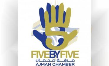 """""""غرفة عجمان """" تطلق """"مبادرة 5×5 """" لدعم رواد و رائدات الأعمال"""