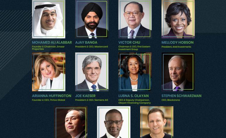 صندوق الاستثمارات العامة يسمي أعضاء المجلس الاستشاري لمبادرة مستقبل الاستثمار
