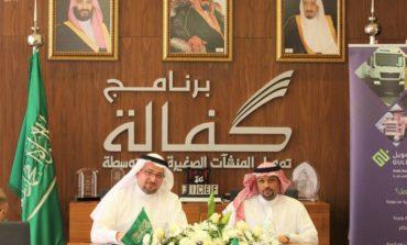 """برنامج كفالة يوقع اتفاقية جديدة مع """"أوركس السعودية و الخليج للتمويل"""""""