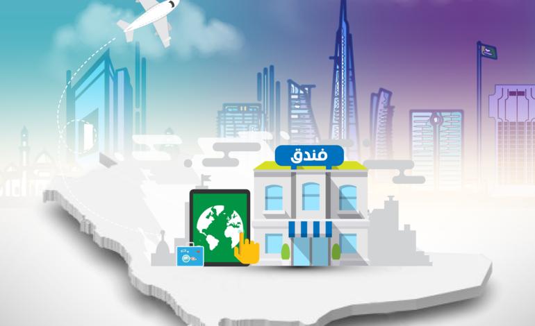 السعودية والإمارات الأسرع في تبني انترنت الأشياء