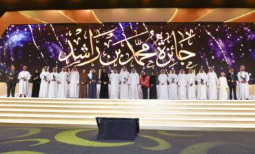 هالة سليمان : الراوي.. فرصة لتعميم المحتوى السمعي العربي
