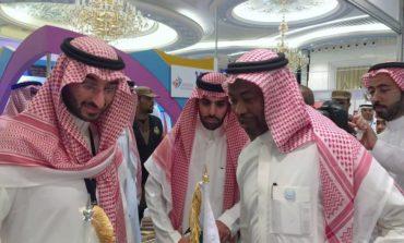 """البنك الإسلامي للتنمية يؤكد على تطبيق """" IDEA """" لدعم ريادة الأعمال ضمن ملتقى التطبيقات 2018"""