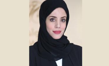 حنان المحمود مديراً تنفيذياً لمركز الجواهر للمناسبات والمؤتمرات