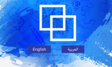محمد بن راشد للابتكار يعلن عن تمويل 5.5 مليون درهم لشركة «بيور هارفست» الناشئة