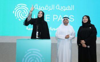 """دبي الذكية وهيئة تنظيم الاتصالات تطلقان """"الهوية الرقمية لدولة الإمارات """""""