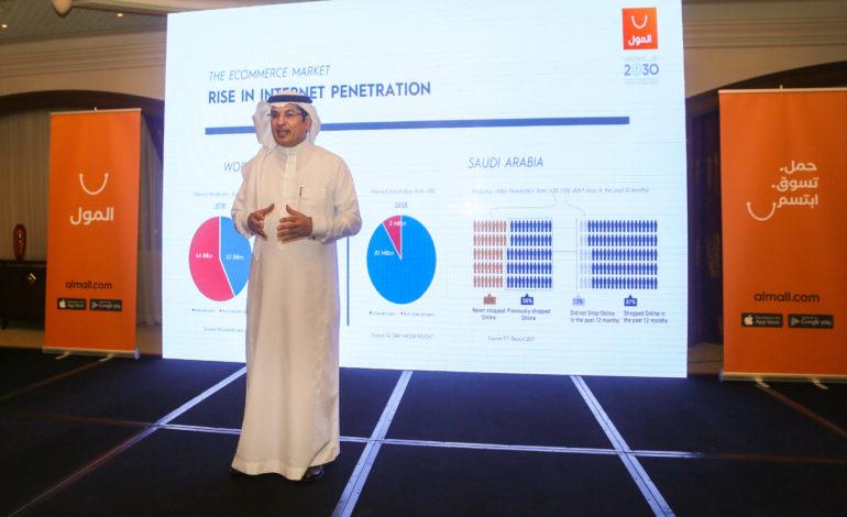 """الشركة السعودية للأبحاث تحتفل بإطلاق """"المول""""للتجارة الالكترونية"""