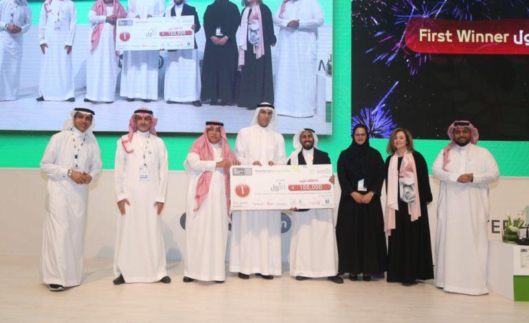 إنطلاق التسجيل في مسابقة منتدى MIT للشركات الناشئة في السعودية