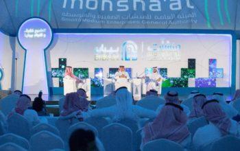 """منشآت"""" أطلقت في جدة فعاليات الملتقى السعودي للشركات الناشئة بـ 30 ورشة عمل"""
