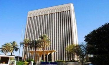 صندوق التنمية الصناعية السعودي يطلق برنامج آفاق لدعم المنشآت الصناعية الصغيرة