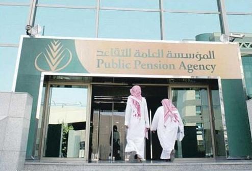 """برنامج """"مساكن"""" السعودي يمول شراء 5306 عقاراً لـموظفي الدولة"""