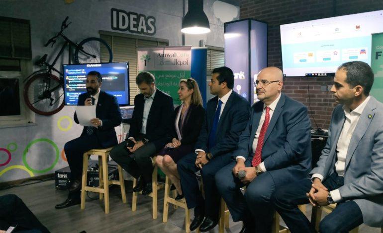 """اطلاق منصة """"أموالكم"""" أول موقع الكتروني أردني لعرض المنتجات البنكية للأفراد"""