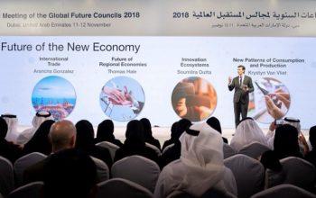 خبراء عالميون: الإمارات قادرة على خلق رؤية اقتصادية مستقبلية