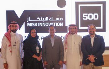 مسك الابتكار و500Startups توقعان شراكة لتحويل المشروعات الناشئة إلى شركات ناجحة