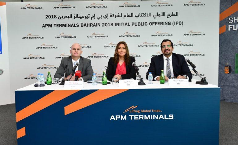 إي بي إم تيرمينالز البحرين تعلن عن الطرح الأولي للإكتتاب العام بقيمة 11.8 مليون دينار