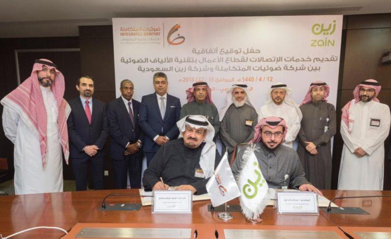 """ضوئيات المتكاملة"""" توقع اتفاقيتين لتوفير خدمة النطاق العريض للمنازل وخدمات قطاع الأعمال"""