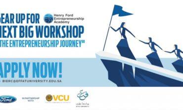 أكاديمية هنري فورد لريادة الأعمال تزود 300 شخص من الشرق الاوسط وشمال افريقيا بمهارات الأعمال