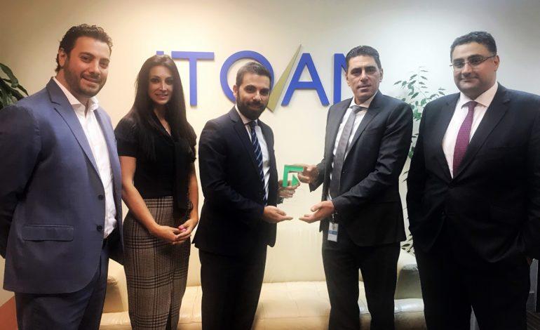 اتفاقية للحلول الالكترونية  بين اتقان الخليج و فورس بوينت