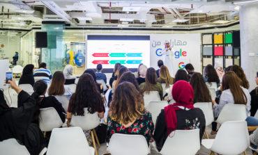 """مهارات من Google"""" يوسّع شبكة شركائه لتنمية المهارات الرقمية في العالم العربي"""
