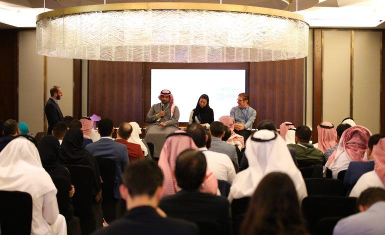 البيئة الحاضنة للشركات التقنية الناشئة في السعودية تتطوّر بوتيرةمتسارعة