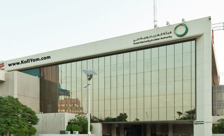 كهرباء ومياه دبي: اطلاق أول معيار عالمي لرشاقة الأعمال
