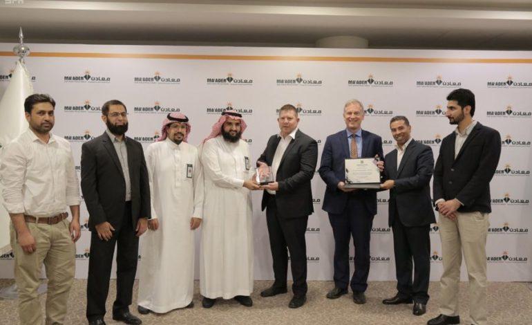 """معادن"""" تفوز بجائزة الشركة الأكثر تميزًا في """"الأتمتة الإلكترونية"""" لعام 2018"""