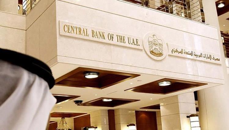 """إطلاق مشروع """"عابر"""" للعملة الرقمية المشتركة بين الإمارات والسعودية"""
