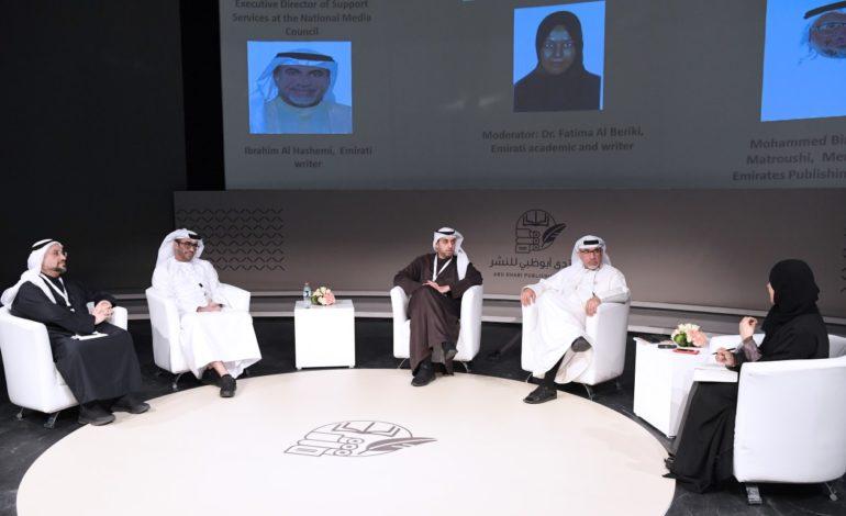 تحديات النشر الإلكتروني وتجارب عالمية ناجحة في منتدى أبوظبي للنشر