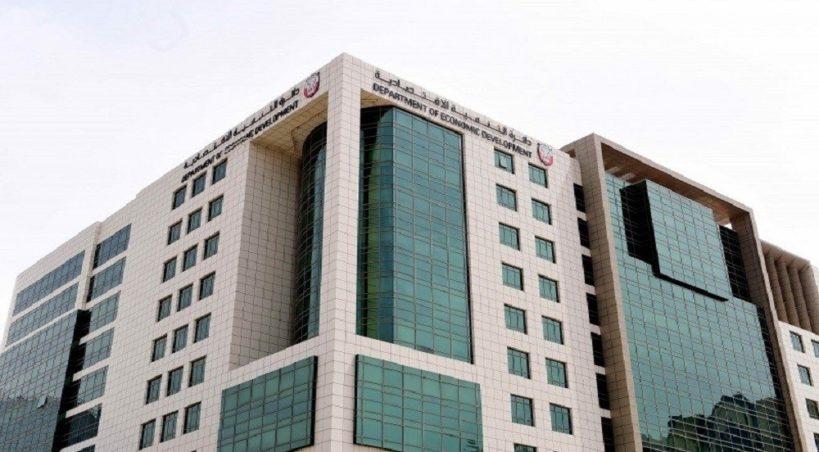 """اقتصادية أبوظبي تطلق """"نافذة المستهلك الرقمية """" بالتعاون مع هيئة الأنظمة الذكية"""