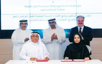 مذكرة تفاهم لتأهيل الإماراتيين للعمل في قطاع السياحة والفنادق