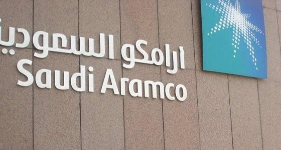 """أرامكو السعودية تستحوذ بالكامل على """"أرلانكسيو"""