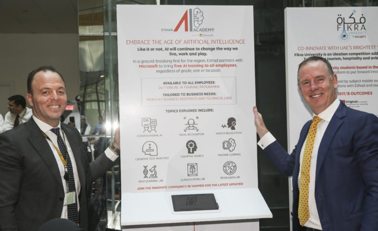 شراكة إستراتيجية بين الاتحاد للطيران و مايكروسوفت لإطلاق أول أكاديمية للذكاء الاصطناعي