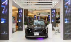 كاديلاك XT4 الجديدة كلياً في معرض الكويت للسيارات 2019