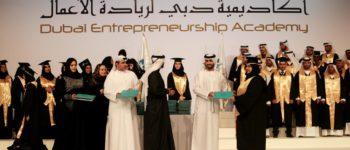 أكاديمية دبي لريادة الأعمال تؤهل لسوق العمل 5767 متدرباً في 2018